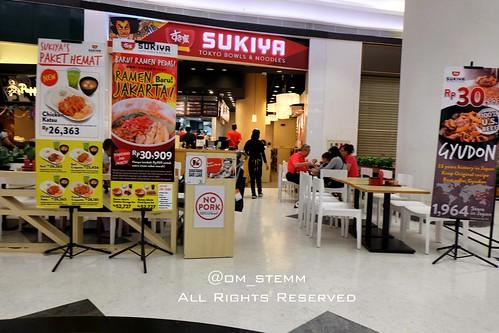 Sukiya Tokyo Bowl & Noodles