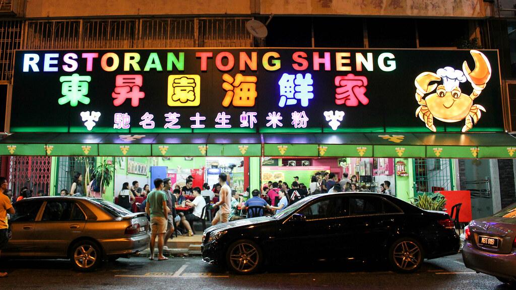 restoran-tong-sheng