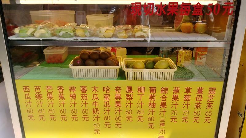 公館美食-東南亞冰店 (4)