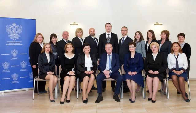 Коллектив сотрудников Представительства