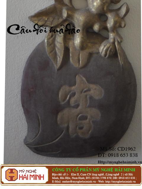 Caudoiquadao CD1962b