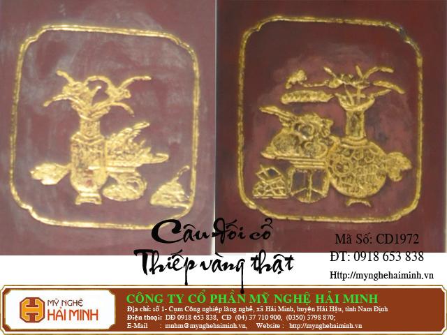 caudoithiepvangthat CD1972b