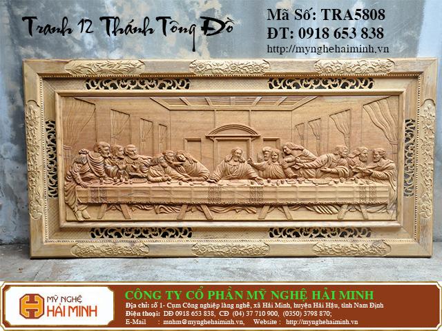 TRA5808b  Tranh 12 ong Thanh Tong Do  do go mynghehaiminh