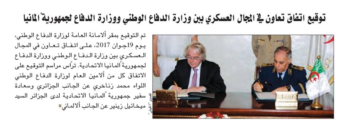 الجزائر : صلاحيات نائب وزير الدفاع الوطني - صفحة 16 35680243400_9fd1a45a9a_o