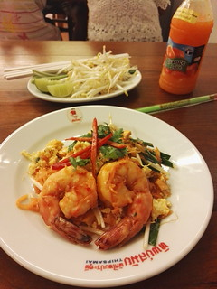 Best Pad Thai - Thipsamai Restaurant | by f_greiner