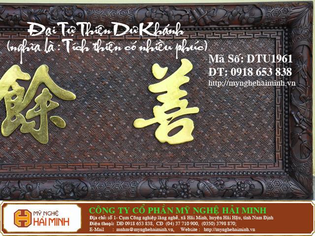 DT1961c  Dai Tu Thien Du Khanh  do go mynghehaiminh