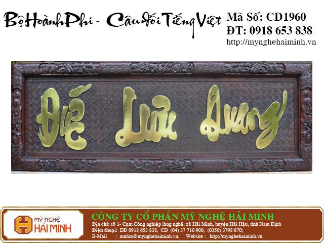 CD1960b  Hoanh Phi Cau Doi tieng Viet  do go mynghehaiminh
