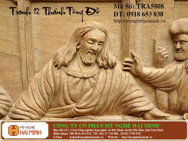 TRA5808c  Tranh 12 ong Thanh Tong Do  do go mynghehaiminh