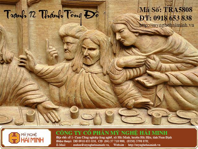 TRA5808g  Tranh 12 ong Thanh Tong Do  do go mynghehaiminh