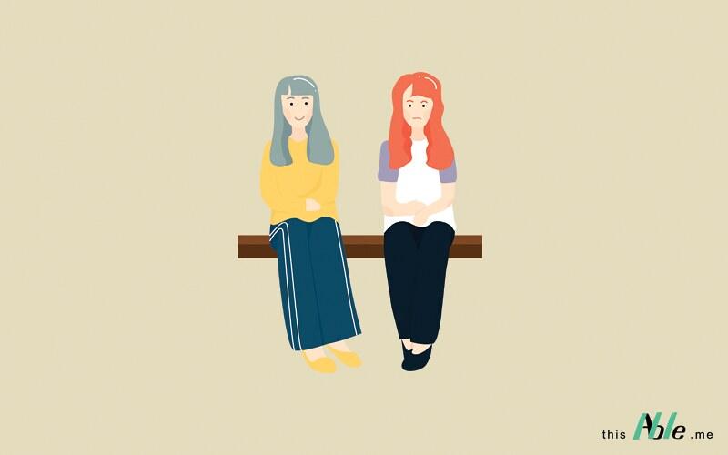 ผู้ป่วยจิตเวชมีเพื่อนที่เป็นคนทั่วไปนั่งอยู่เคียงข้างเป็นเพื่อนเงียบๆโดยไม่พูดอะไรสักคำ