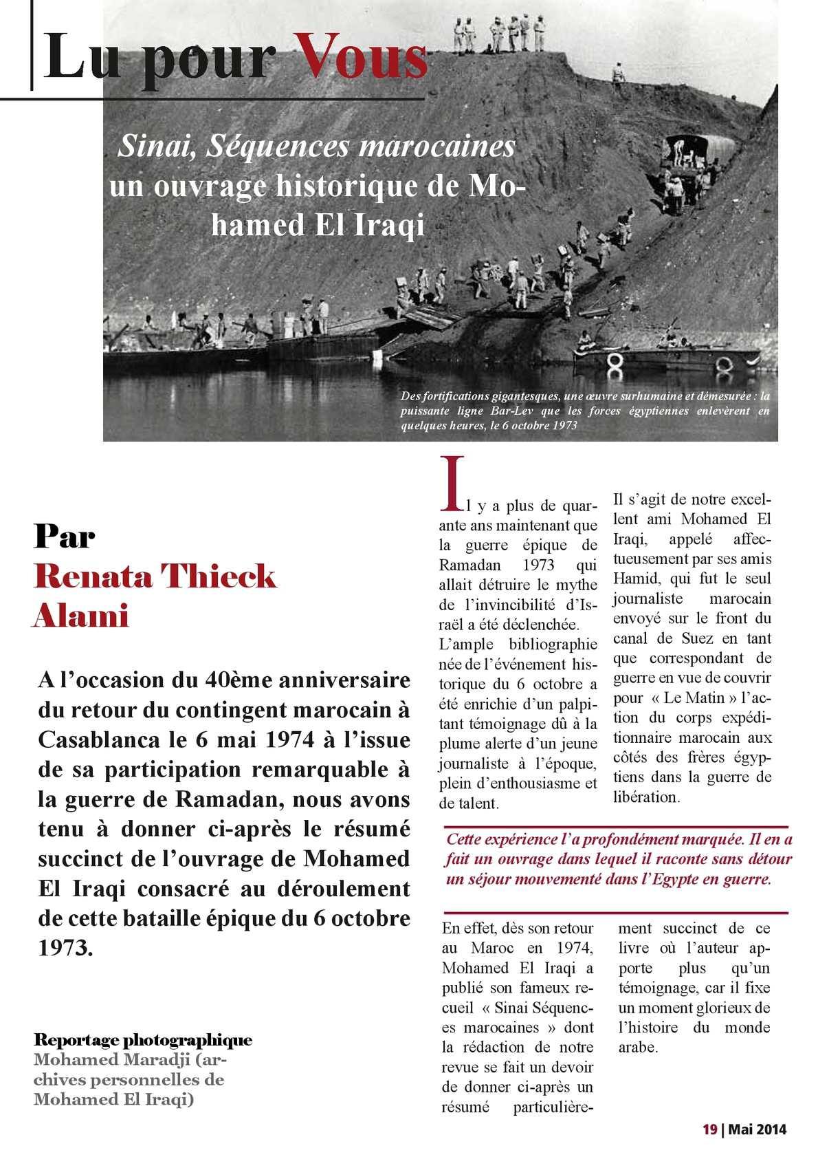 les FAR dans la Guerre d'octobre 1973 - Page 2 35363587774_db8887b5a2_o