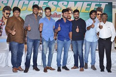 Shamantakamani Movie Successmeet Stills