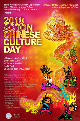 ActonChineseDay2010 | by actonboxboroughculturalcouncil