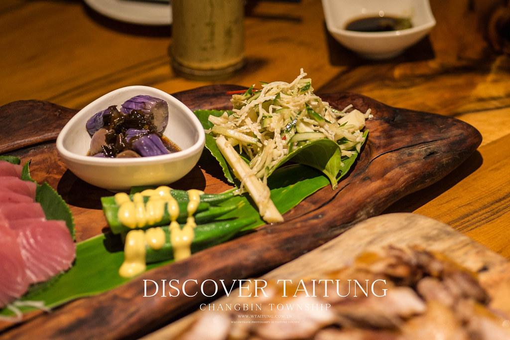 台東藍色愛情海原住民風味餐