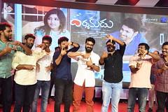 Darshakudu Movie Audio Launch Stills