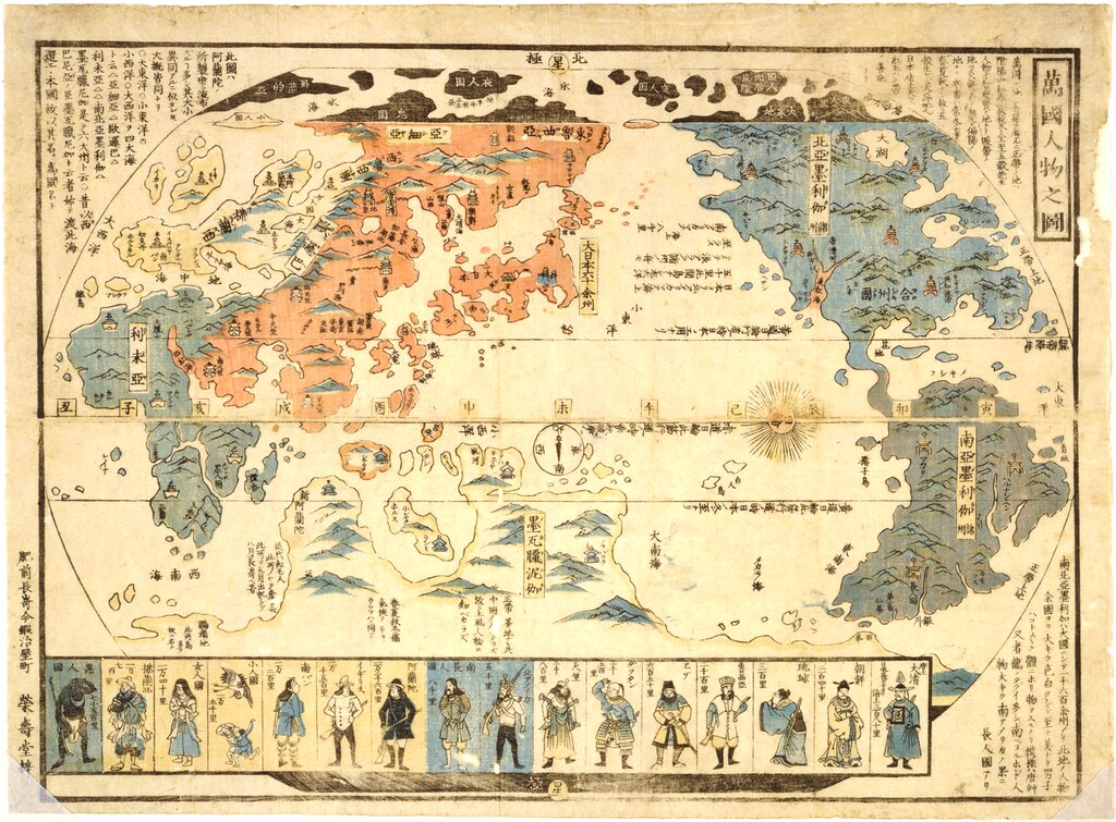 People of Many Nations: Japanese map published in the 19th century