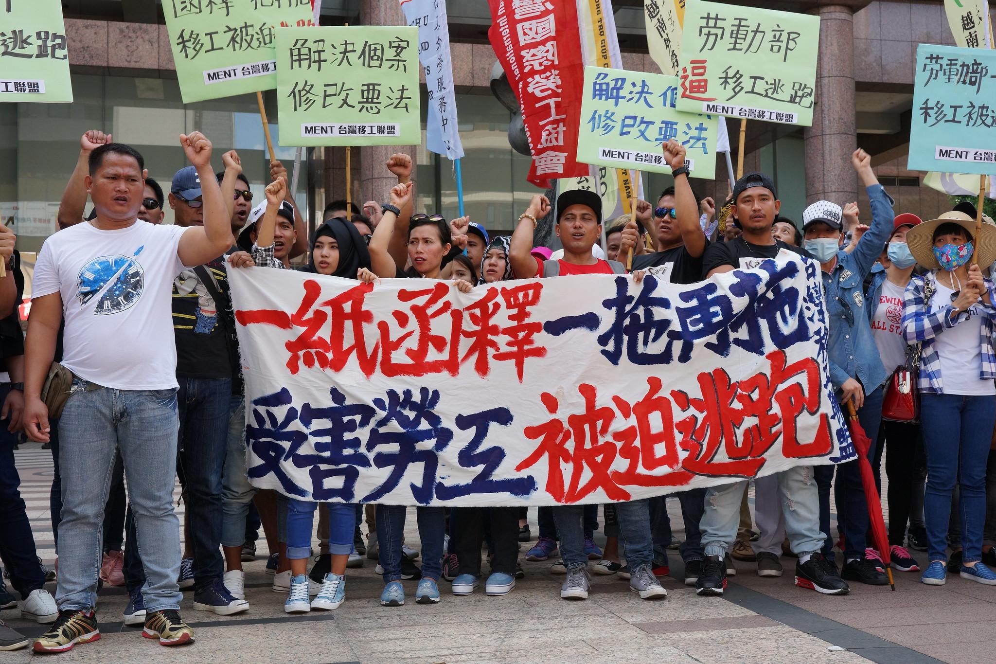 移工團體抗議《就業服務法》第56條。(攝影:王顥中)
