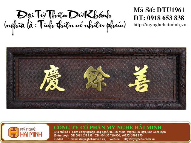 DT1961a  Dai Tu Thien Du Khanh  do go mynghehaiminh