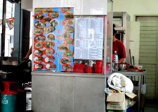 Jiali Cafe chu char stall