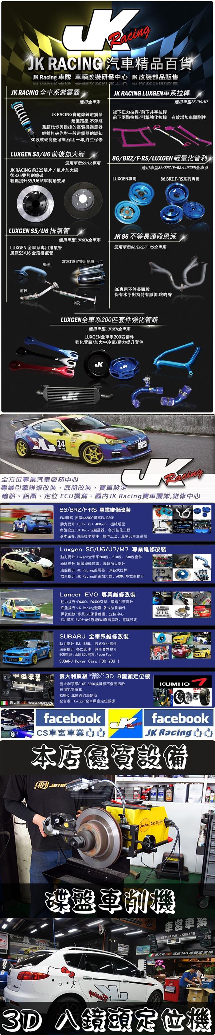 CS車宮車業 ZERO / SPORTS 酯類合成機油 匠系列 0W20 4L 日本製