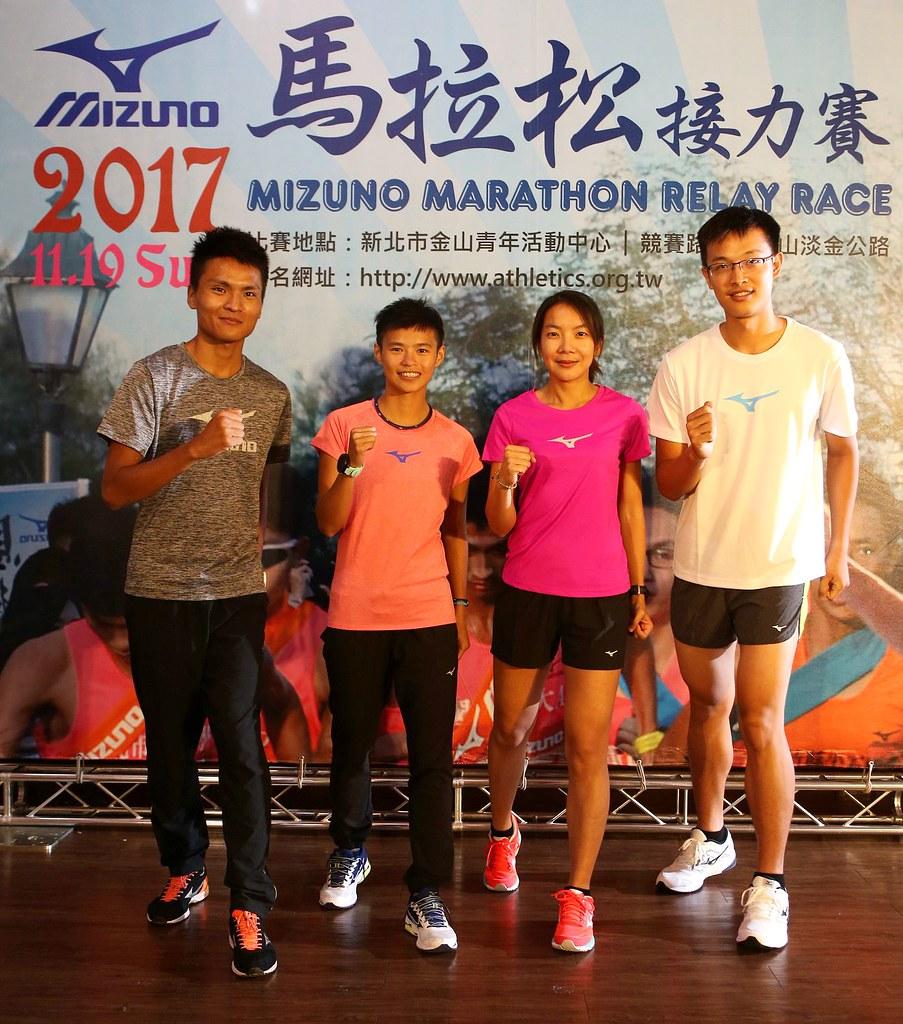 2017MIZUNO馬拉松接力賽即將登場,台大田徑隊代表邱靖貽、陳必澄分享備戰心得。(主辦單位提供)