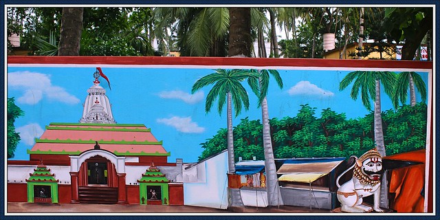 WallArt of Yajna-Narasimha Temple it's surroundings