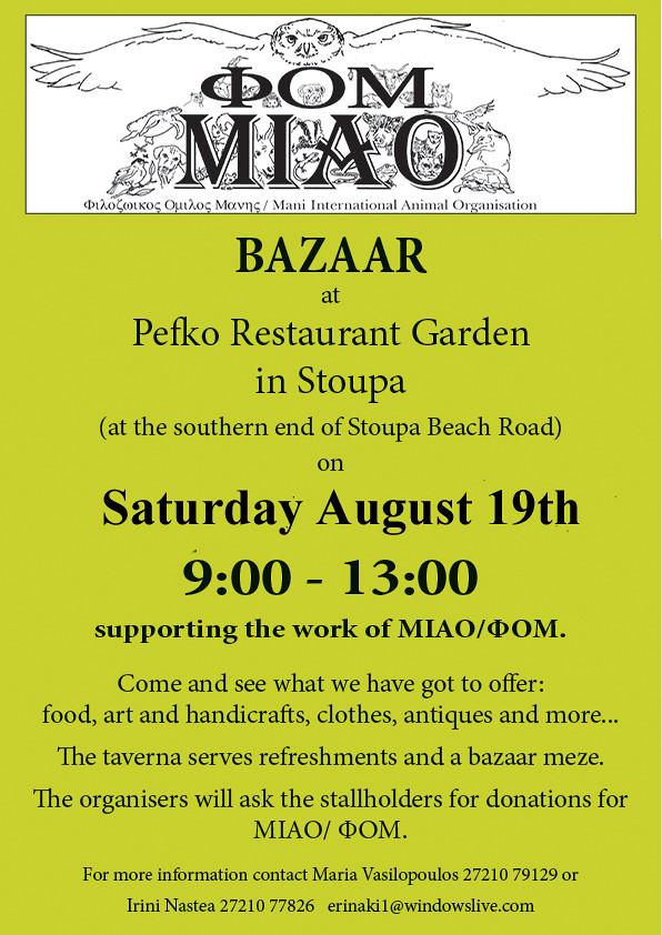 Aug bazaar for MIAO