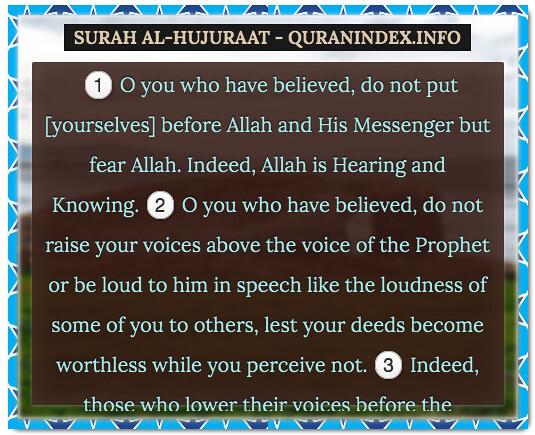Browse, Read, Listen, Download and Share #Surah Al-Hujuraa… | Flickr
