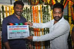 KalyanRam New Movie Opening Stills