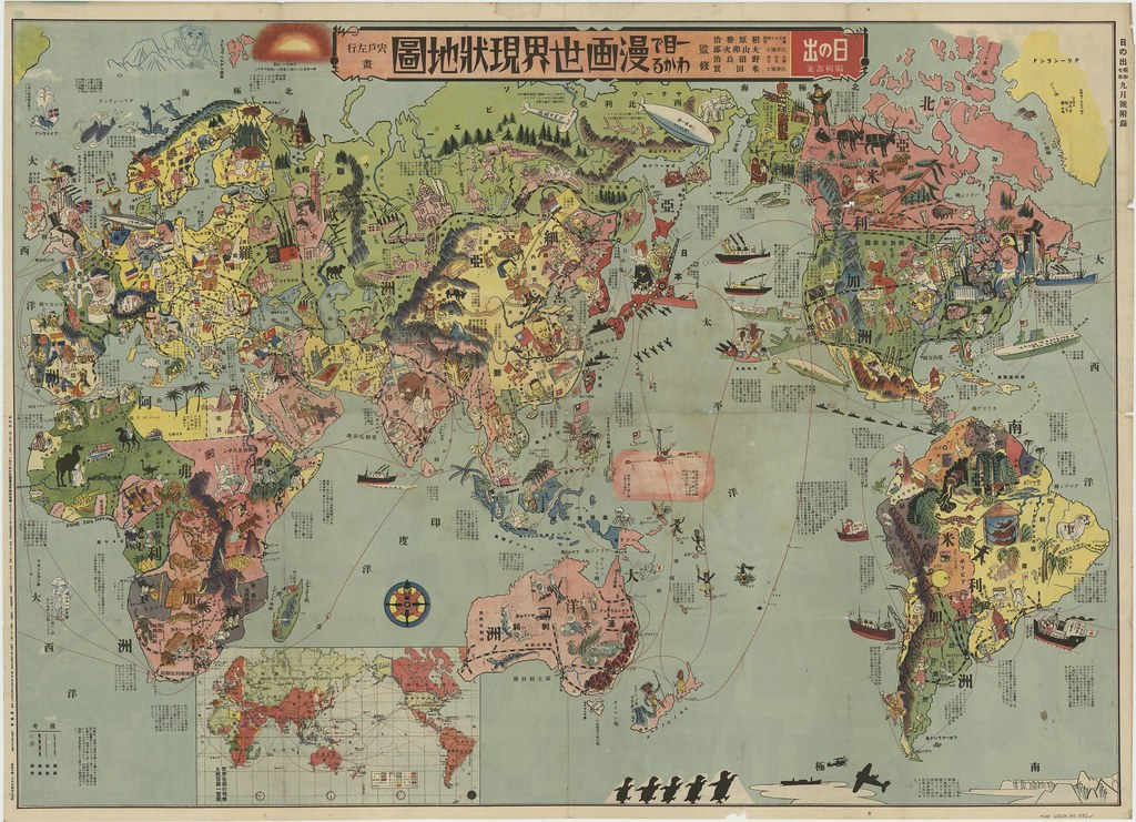 Japanese pictorial world map 1932 source vividmaps flickr japanese pictorial world map 1932 by vivid maps gumiabroncs Image collections