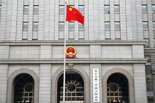 Certificados-de-China