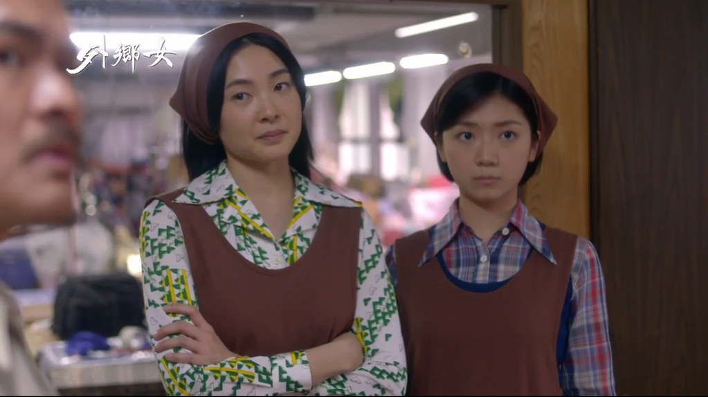 左為黑美人沈紫英。圖片擷取自電視劇《外鄉女》。