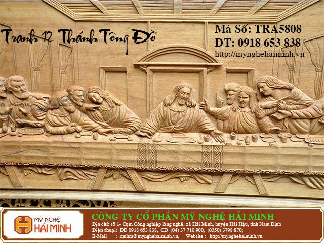 Gỗ gụ là gì ? giá trị của gỗ gụ Tranh 12 ong Thanh Tong Do  04