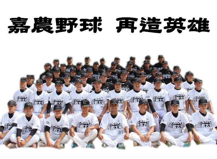 嘉義大學棒球隊。(主辦單位提供)