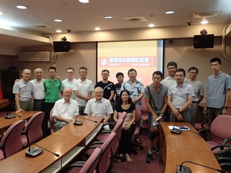 2017臺灣淡水魚類紅皮書論壇。照片提供:林務局