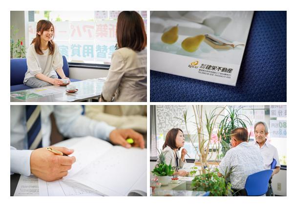 建栄不動産 愛知県大府市 ホームページ、チラシ用の写真撮影(ビジネス・商用) 出張撮影 スタッフプロフィール写真 店舗写真