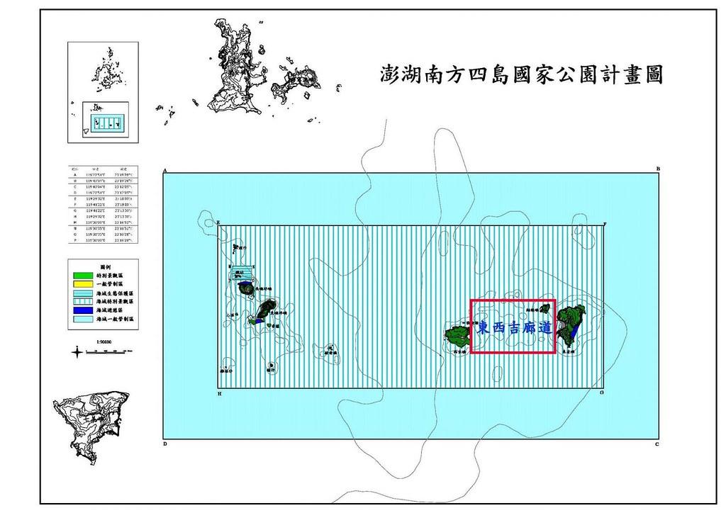 圖片來源:海洋國家公園管理處公開資料。