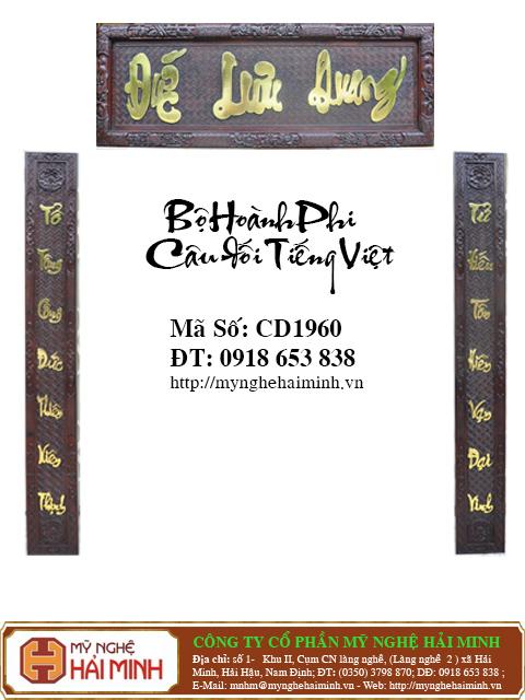 CD1960a  Hoanh Phi Cau Doi tieng Viet  do go mynghehaiminh
