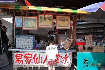 澎湖好吃好玩 小吃美食景點旅遊懶人包推薦