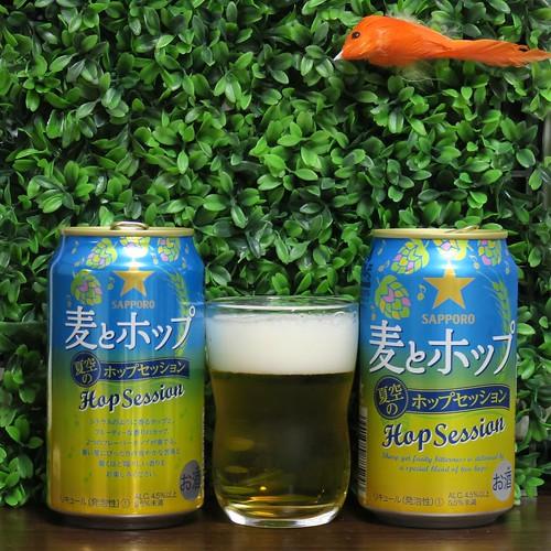 ビール:麦とホップ 夏空のホップセッション