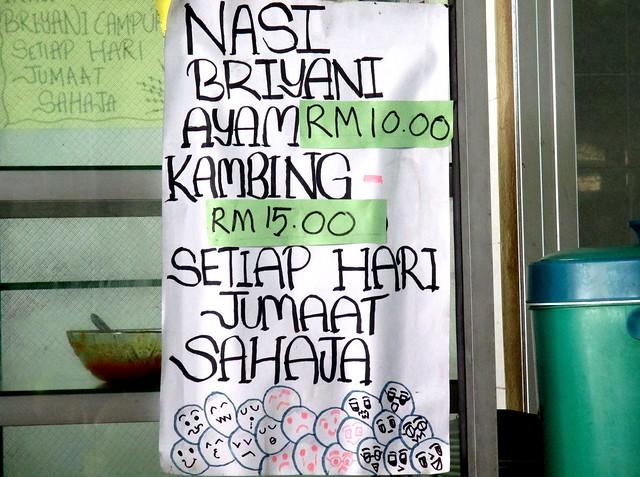 Hari Hari Daun Pisang new nasi bryani prices