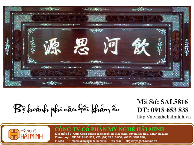 CD5816b  Hoanh Phi Cau Doi Kham Oc  do go mynghehaiminh