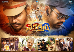 Nakshatram Movie Wallpapers
