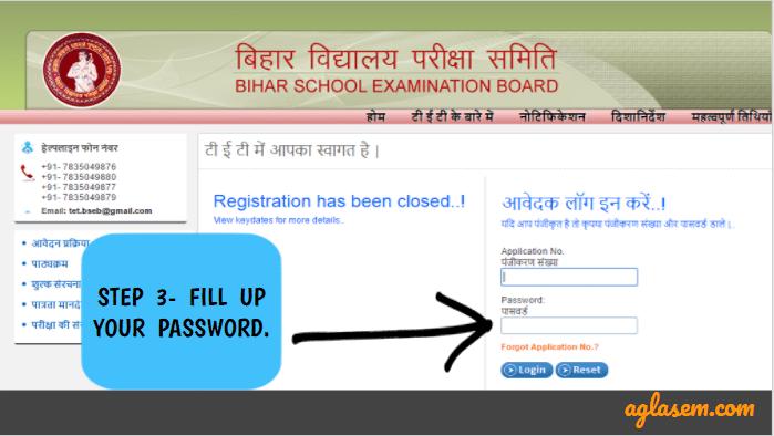 Bihar TET Admit Card 2017 / BETET Admit Card 2017  Download Admit Card