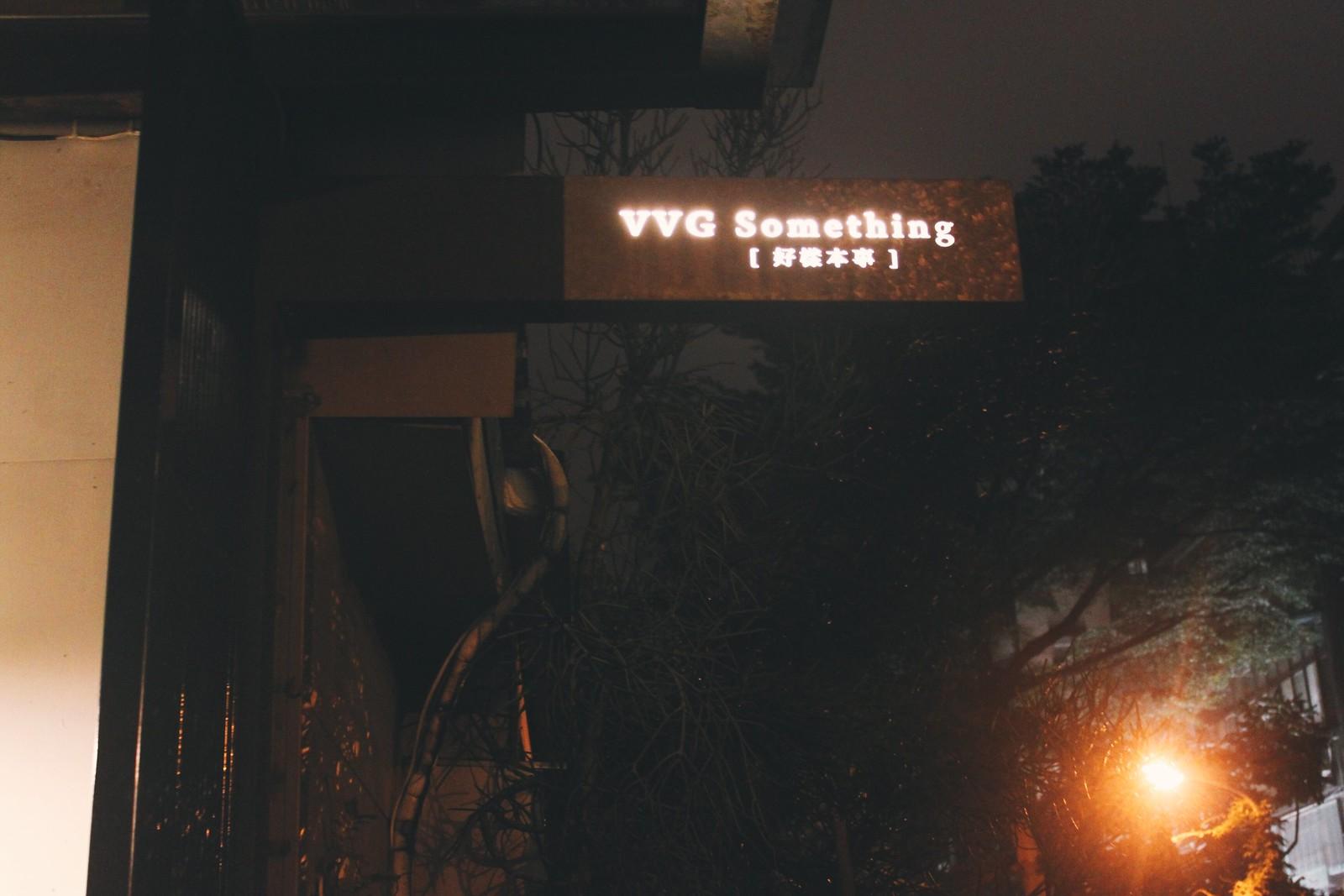 VVG Something es un lugar perfecto donde dejar pasar las horas