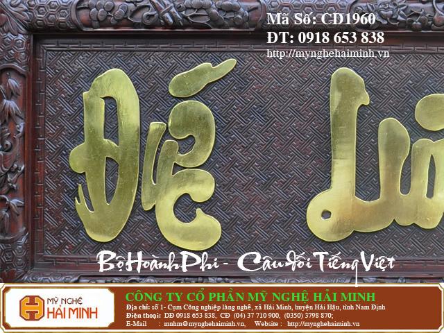 CD1960c  Hoanh Phi Cau Doi tieng Viet  do go mynghehaiminh