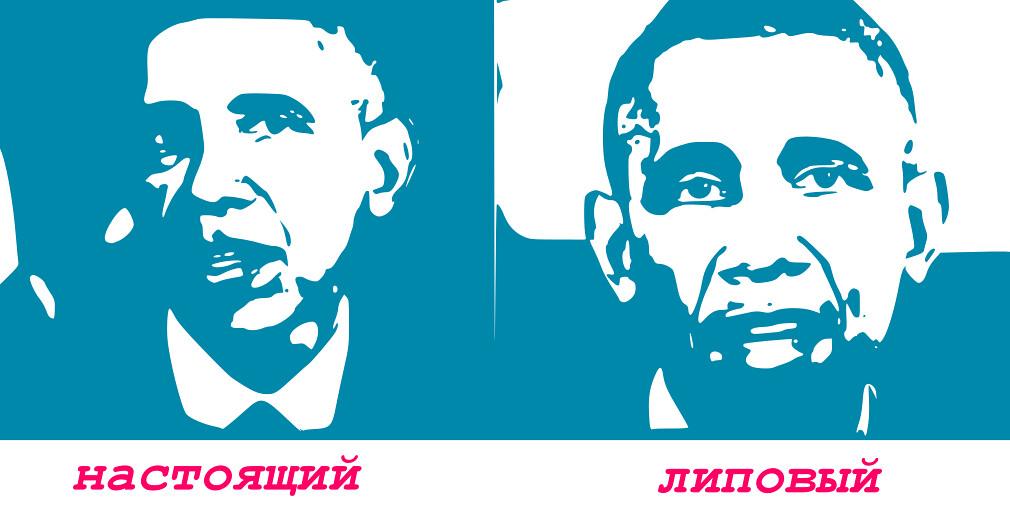 Двойники президентов