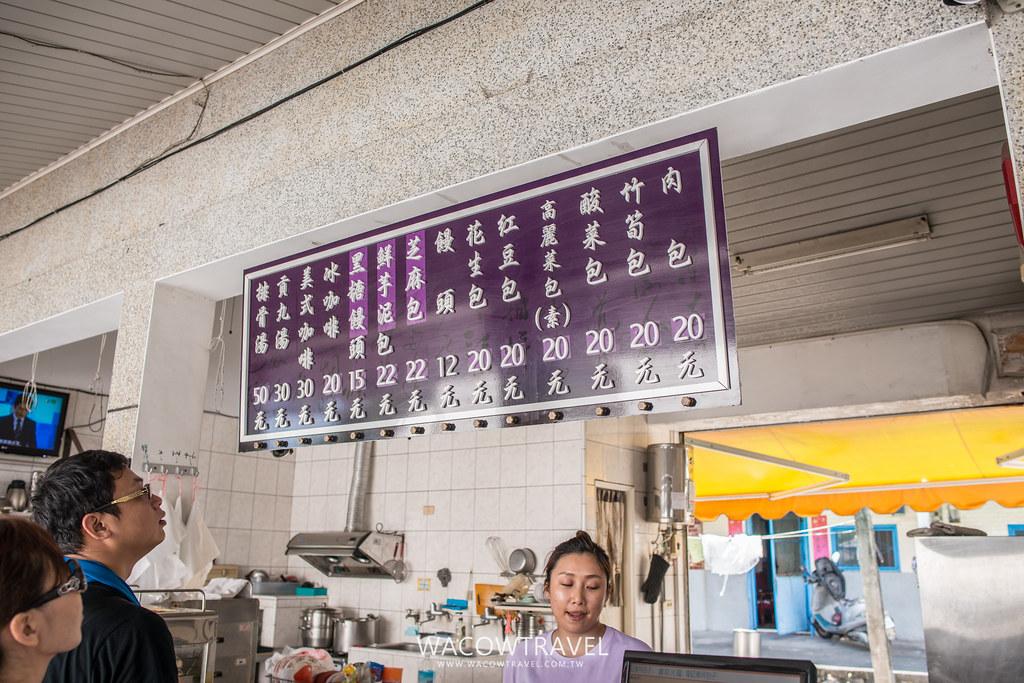 甯記東河包子菜單