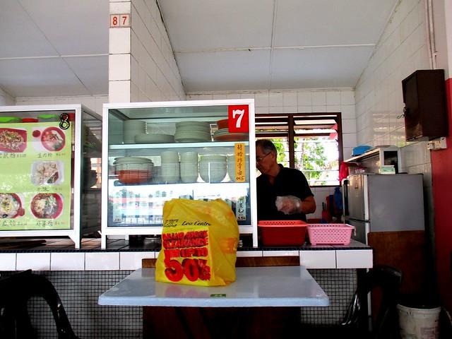 Stall No. 7