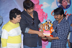 Vaishakam Movie Triple-Platinum disc Funtion stills